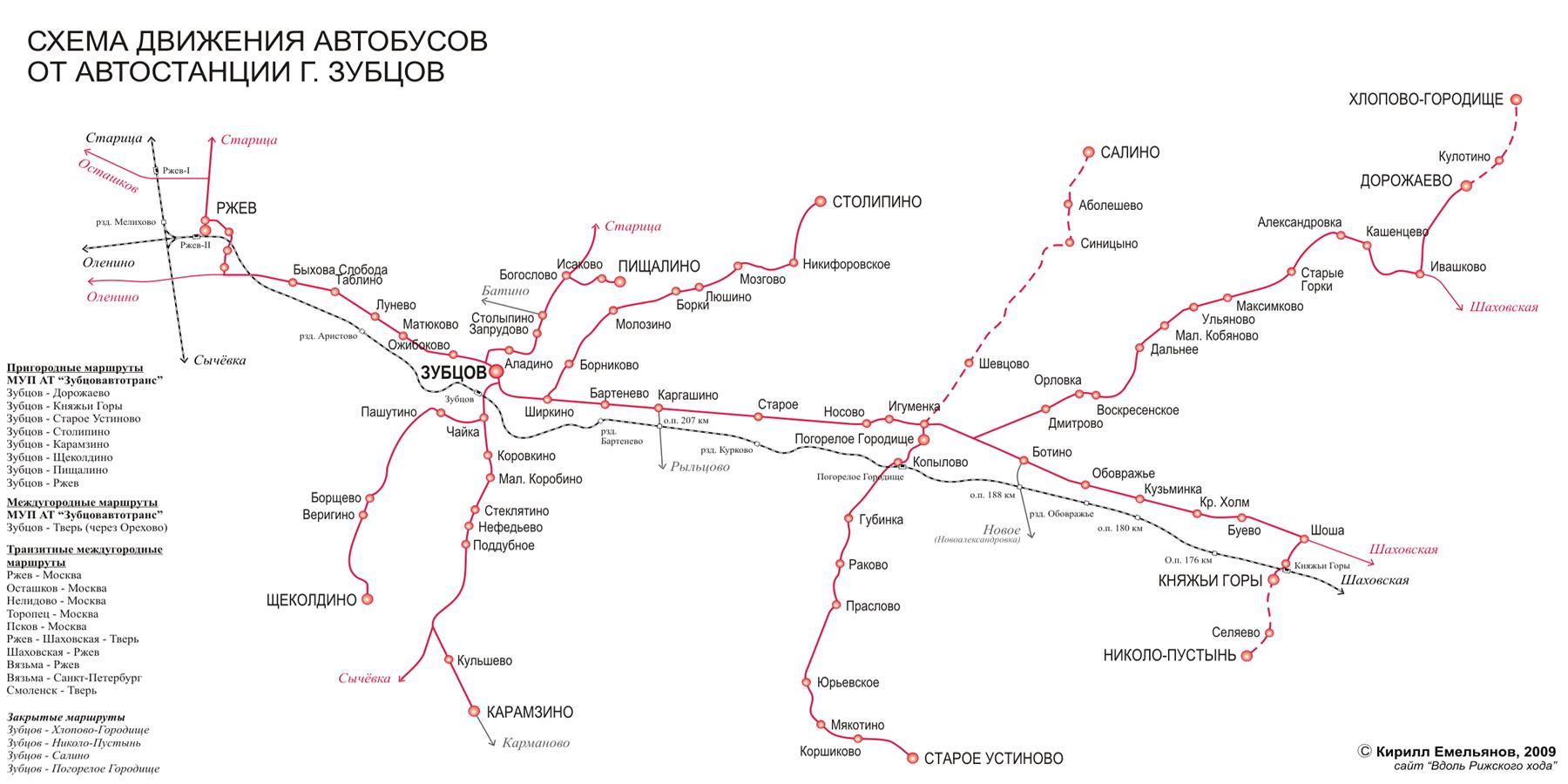 Схема движения поездов архангельск